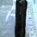 三芳野 - シャケ+海苔130円