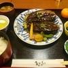 まんじゅどーむ - 料理写真:なす田楽定食