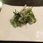 サルキッチン - みぶ菜と蕪のサラダ