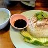タイ キック - 料理写真:カオマンガイ ¥650(税込)