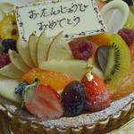 アルチザン・パティシエ・イタバシ - 2014/12/06