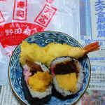 野田商店 - 料理写真:巻きずしと海老の天ぷら@2014師走