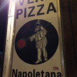 フォルツァ・ナポリ - ヴェラピッツァ174番目の認定店
