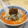 希須林 担々麺屋 - 料理写真:担々麺4  オレンジ色に染まったスープが食欲をそそりますね!