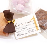 パティスリー ショコラトリー オーディネール - 1周年記念焼き菓子3点プレゼント '14 12月上旬
