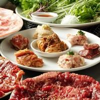 食肉センターおまかせ盛り(2人前)