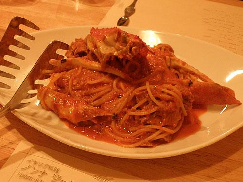 イタリア料理 ノンナジーニャ