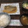 こぐま楽気店 - 料理写真:ランチさばみそ煮定食 500円 【 2014年12月 】
