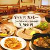 くるまり - 料理写真: