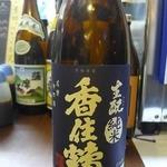 WA - 香住鶴(かすみつる)生酛純米