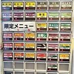 武蔵家 - 券売機。朝らーの安さが光る!