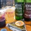 神戸ワイナリー・バーベキュー場 - 料理写真:セットのドリンクと真ん中がカップのホイリゲ