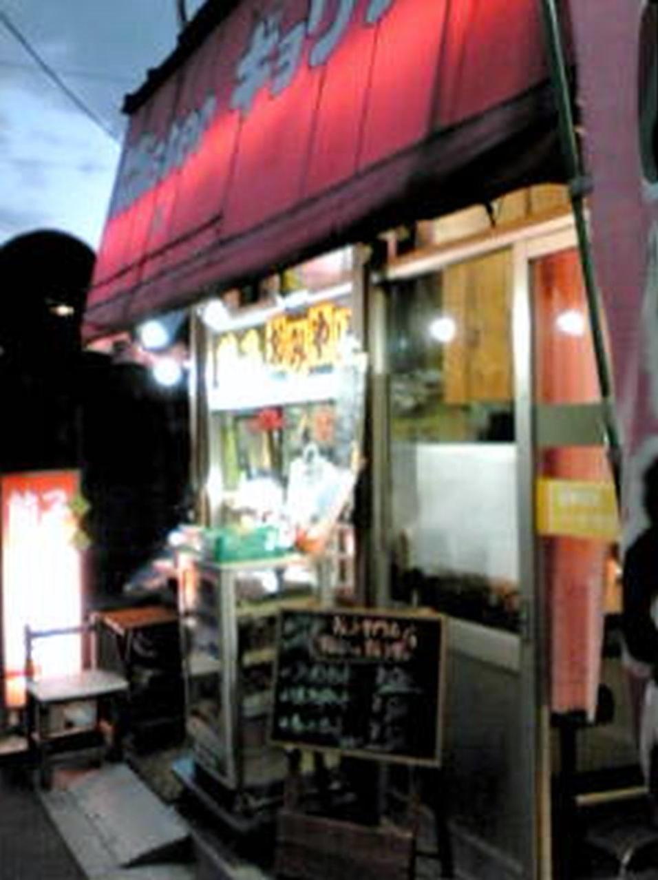 桜台の餃子家