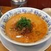 一番亭 - 料理写真:熱烈タンタン麺