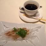 プロヴァンス - セットのコーヒーと大根サラダ