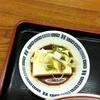 味味 - 料理写真:Bランチ\700 小鉢