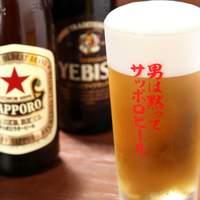 飲み放題は2500円~3500円