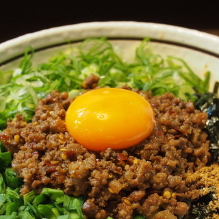 麺屋 はなび - 料理写真: