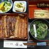 安川 - 料理写真:華(5,150円)