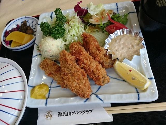 源氏山ゴルフクラブ - 上総村上(定食・食堂)