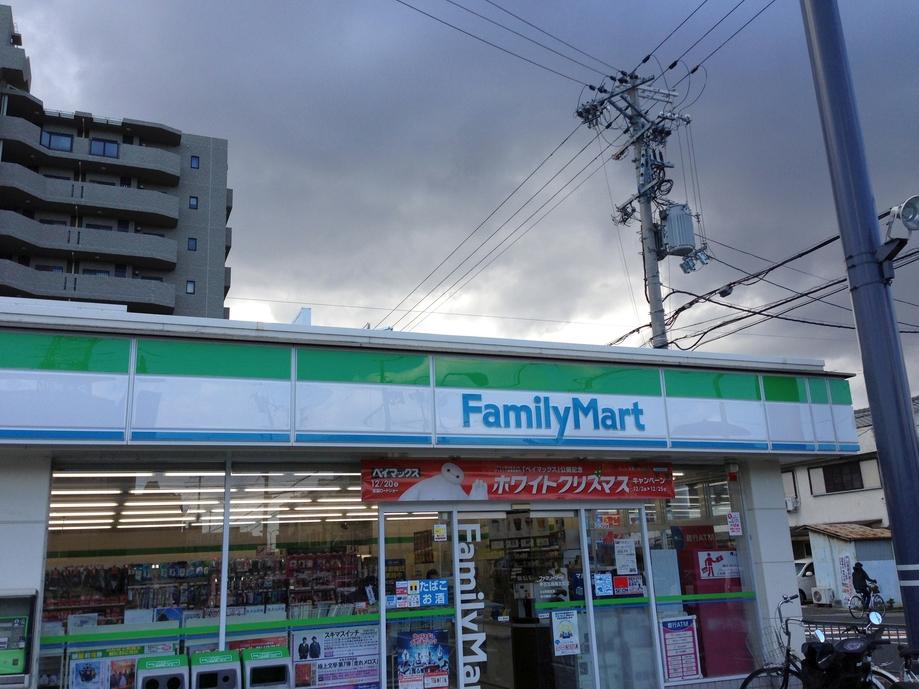 ファミリーマート 堺百舌鳥梅北町店