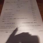 太陽カレー - メニュー写真:
