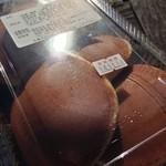 文明堂食品工業 - 料理写真:432えん『さんどら(5個入り)』2014.12