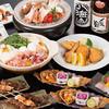 鳥安 - 料理写真:栄え(さかえ)コース