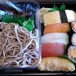 小僧寿し - 料理写真:小僧寿し 葛西中央通り店 ざるにぎりセット 550円