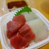 味の笛 - 料理写真:マグロとイカ