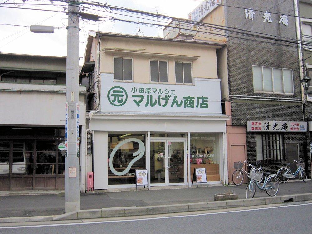 マメゲンカフェ