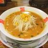 おおぎやラーメン - 料理写真:みそラーメン