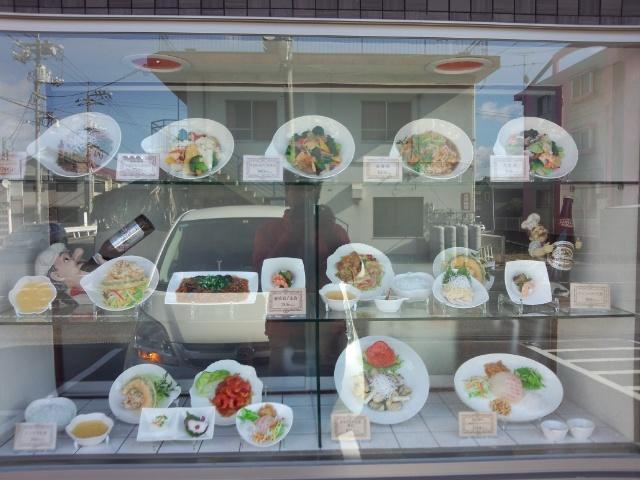 香港料理 福星閣