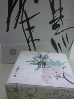 鶴屋八幡 茶房 東京麹町店