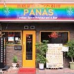 PANAS -