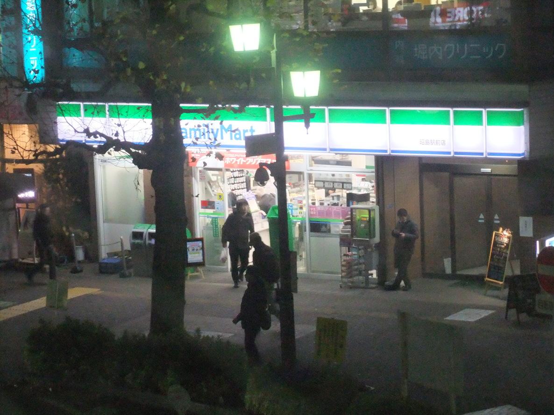 ファミリーマート 昭島駅前店