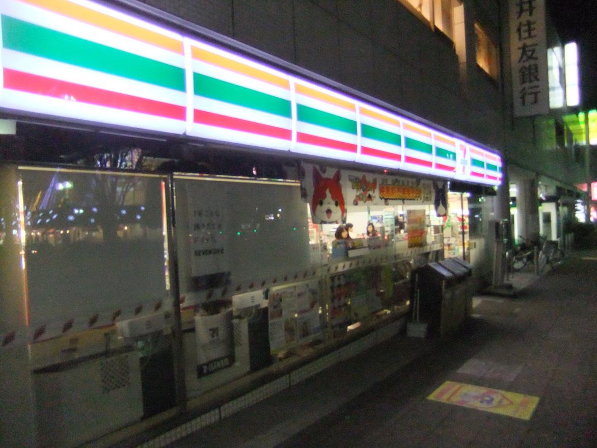 セブンイレブン 昭島駅北口店