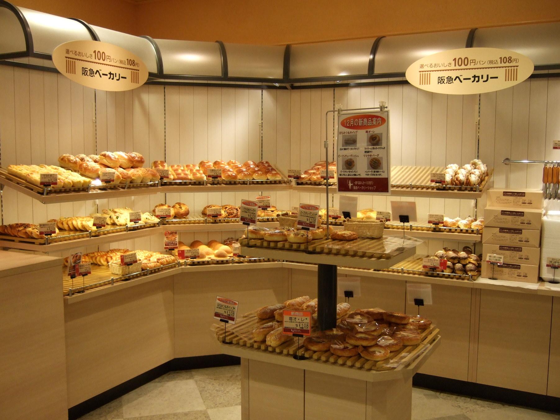 阪急ベーカリー 宝塚阪急店
