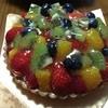 リサズケーキマーケット - 料理写真:フルーツタルト