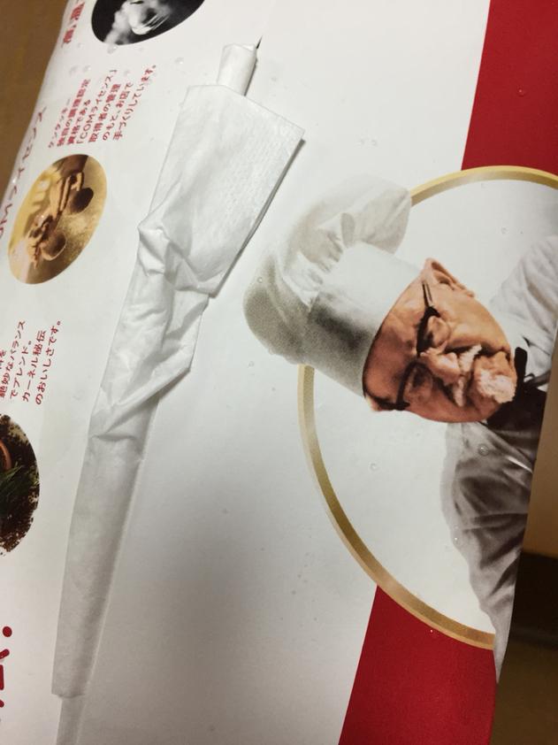 ケンタッキーフライドチキン イオンモール高知店