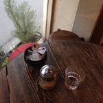 シナモンカフェ -