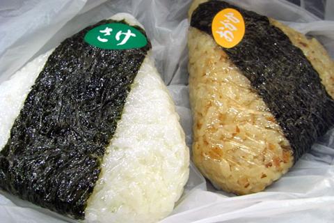 デリカぱくぱく 浅草店