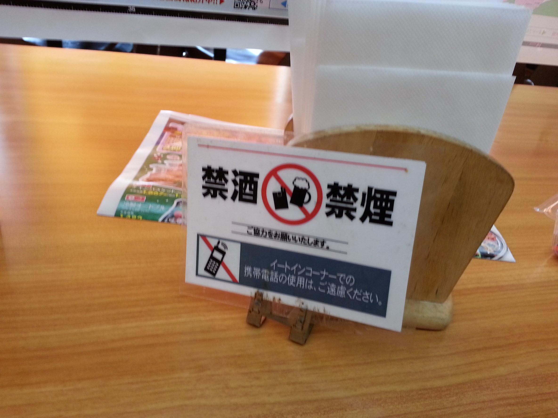 おべんとうのヒライ 古賀バイパス店