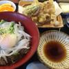 炭火焼亀吉 - 料理写真:モイカ定食