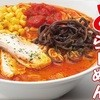 麺家 八の角 - 料理写真: