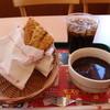 モスバーガー - 料理写真:モスチキン(250円)コーラS(ペプシNEX・170円)と玄米餅のおしるこ(290円)