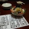 芳膳 - 料理写真:サラダ