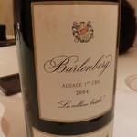 レストラン ラ フィネス - 2004 Burlenberg Domaine Marcel Deiss