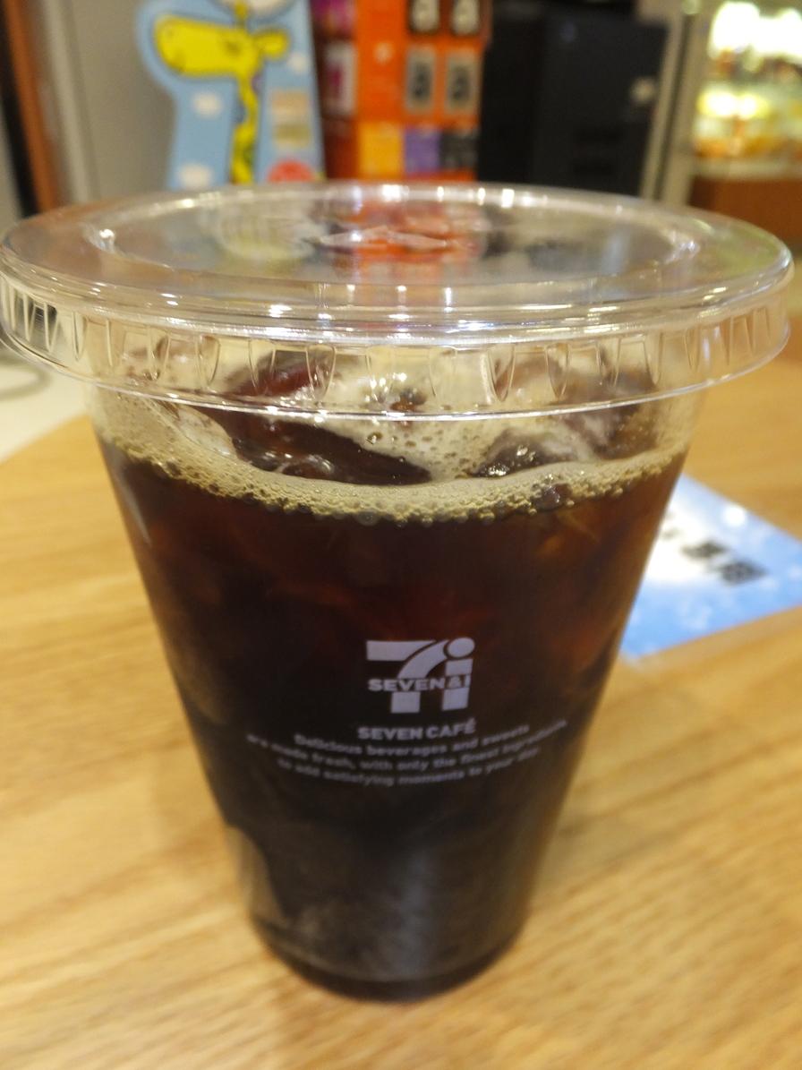 セブンカフェ アリオ札幌店