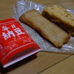マルミとがしフーズ - 料理写真:購入〜